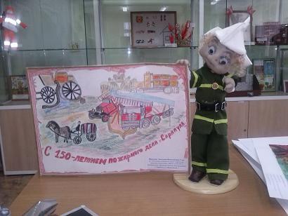 Итоги муниципального конкурса по пожарной безопасности