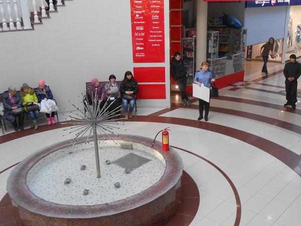 Инструктаж В торговом центре г. Глазова