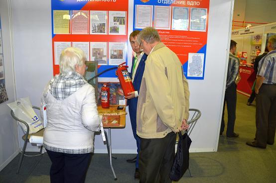 Выставка «Комплексная безопасность» и «Медицина и здоровье»